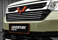 Wuling Journey Adventure Tuning Camping 8 190x133 Wuling Journey Adventure   chinesisches Campingmobil!