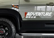Wuling Journey Adventure Tuning Camping 9 190x132 Wuling Journey Adventure   chinesisches Campingmobil!