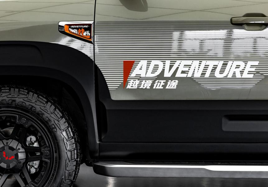 Wuling Journey Adventure Tuning Camping 9 Wuling Journey Adventure   chinesisches Campingmobil!