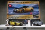 2022 Nissan GT R Nismo Special Edition 18 155x103 2022 Nissan GT R Nismo Special Edition mit Carbonhaube!