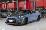 2022 Nissan GT R Nismo Special Edition 31 155x103 2022 Nissan GT R Nismo Special Edition mit Carbonhaube!