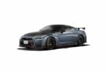 2022 Nissan GT R Nismo Special Edition 32 155x103 2022 Nissan GT R Nismo Special Edition mit Carbonhaube!