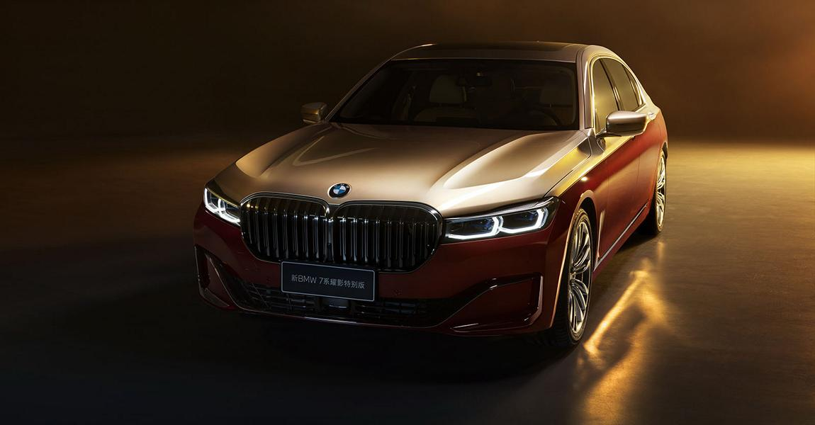 BMW 7 Series Two Tone Special Edition 1 Auto Shanghai: BMW iX, 7er Two Tone, i4 M Sport und iDrive!