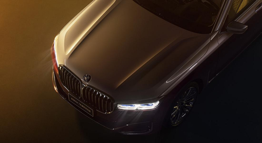 BMW 7 Series Two Tone Special Edition 4 Auto Shanghai: BMW iX, 7er Two Tone, i4 M Sport und iDrive!