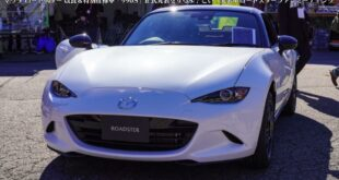 2022 990 kg Mazda MX 5 990S Special Edition tuning 1 310x165 Federleicht: 990kg Mazda MX 5 990S Special Edition!